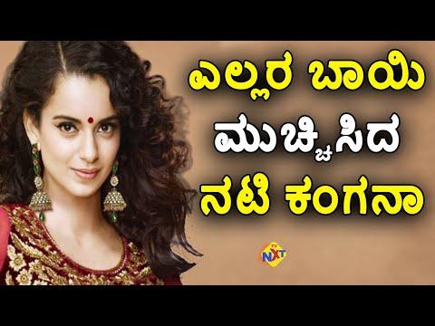 ತಲೈವಿ ಪಾತ್ರಕ್ಕೆ 20 ಕೆ.ಜಿ ತೂಕ ಹೆಚ್ಚಿಸಿಕೊಂಡ ಕಂಗನಾ ರನಾವತ್ Actress Kangana Ranaut Gained 20 Kgs