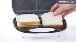Видео обзор техники LEBEN: Сэндвичница LEBEN. 750 Вт