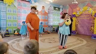 Кляксы и Лень на выпускном празднике в детском саду