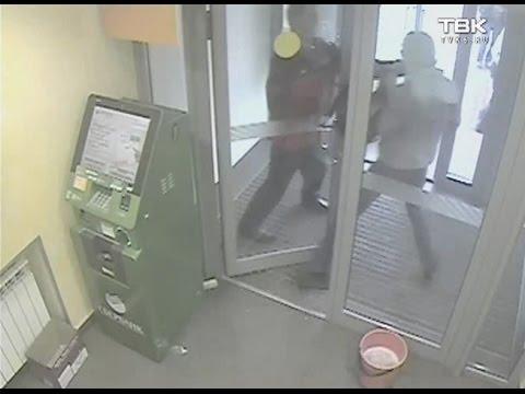 Пенсионер обезвредил грабителя Сбербанка в Красноярске