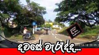 accident first 2019 04 19 bike accident car dash camera