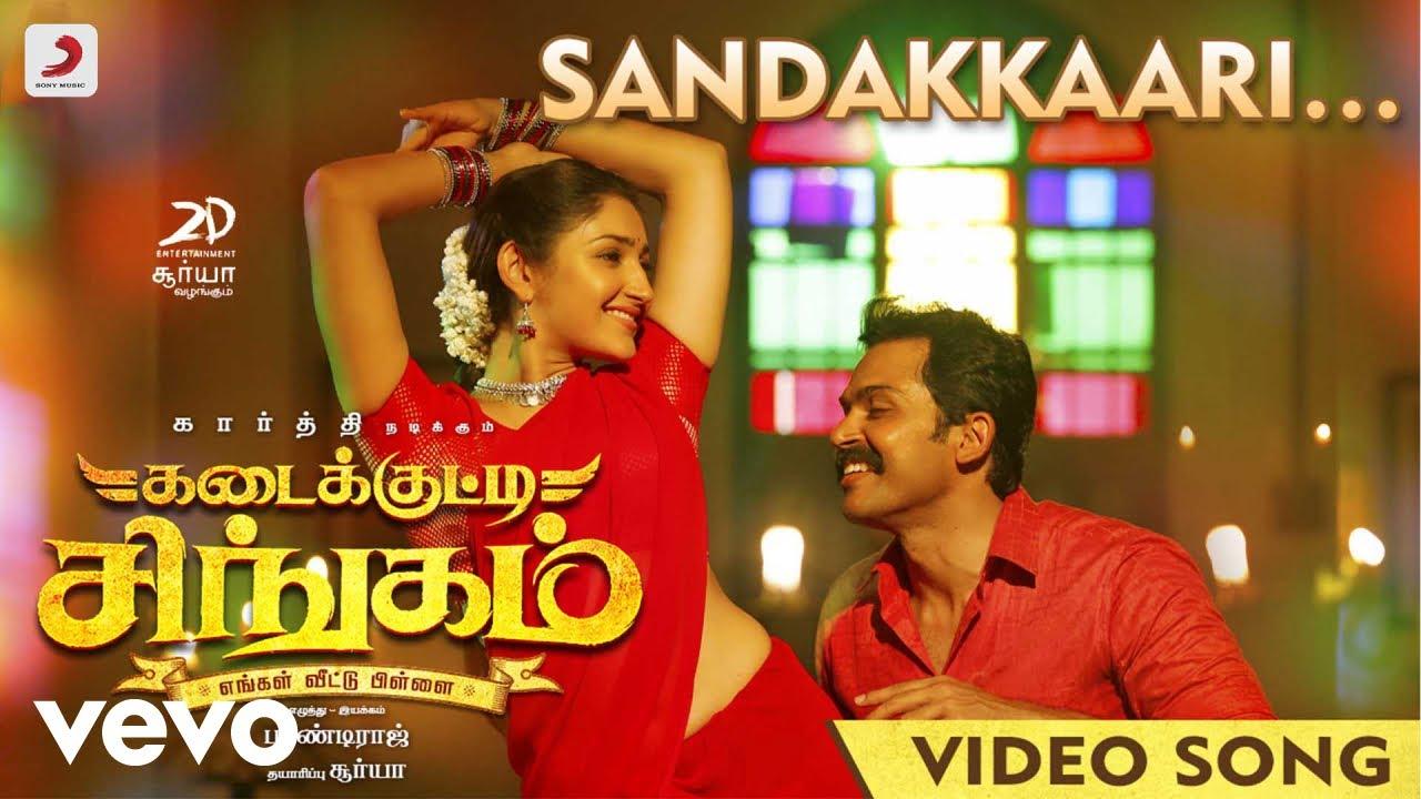 Download Kadaikutty Singam - Sandakkaari Tamil Video | Karthi, Sayyeshaa | D. Imman