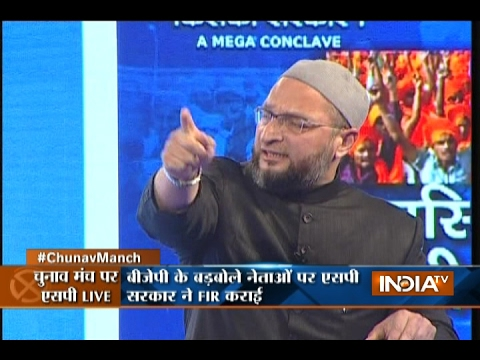 Thumbnail: Debate among Asaduddin Owaisi, Sudhanshu Trivedi and Gaurav Bhatia at Chunav Manch 2017