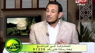برنامج الدين والحياة - حلقة الأحد 28-6-2015 -علمتني آيه