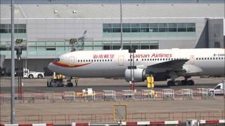 Hainan Airlines 767 taking off at Birmingham Airport | Inaugural Flight | 3rd July 2015