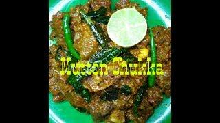 Mutton Chukka || { Mutton Sukka }