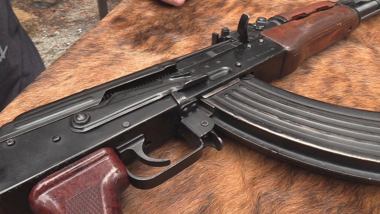 Maadi AK47