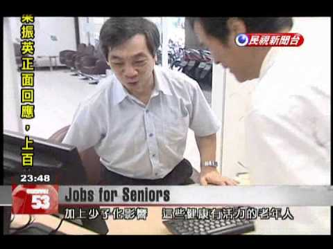 Ministry of Labor opens employment information center for seniors