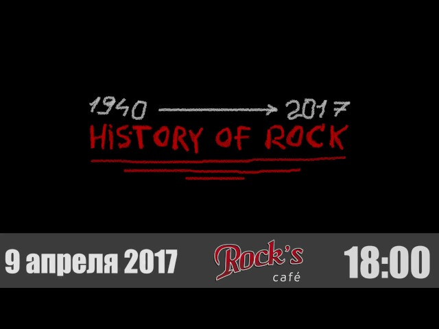 History of Rock Promo