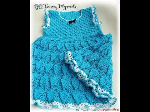 Crochet Patterns| Free |crochet baby dress| 2587
