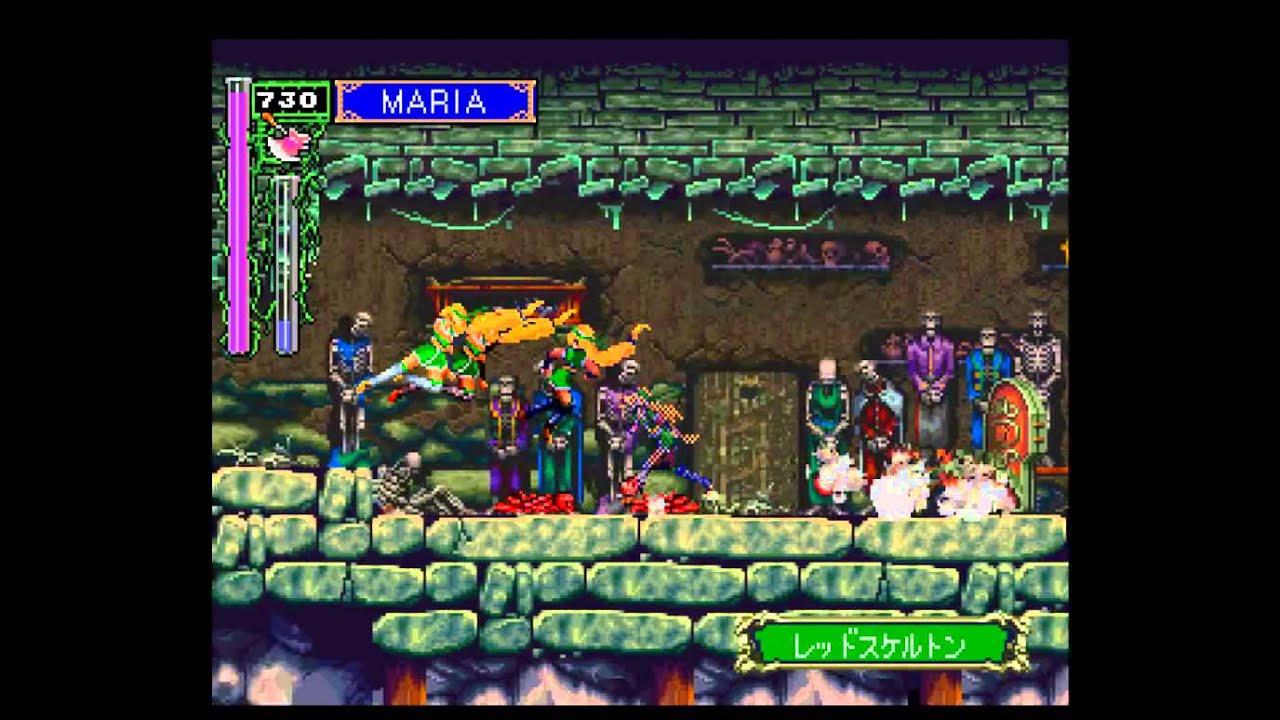 Castlevania Symphony Night Sega Saturn Rom - noretyhawaii's