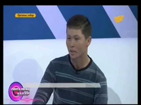 Казахстанский Моуриньо на телеканале Хабар