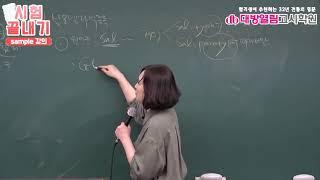 44회 영양사국가고시 합격 3