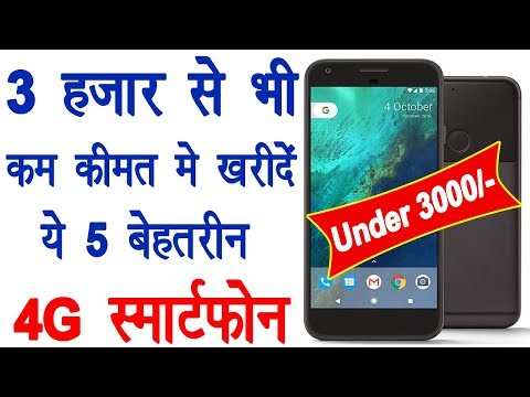 Top 5 4G Smartphone Under Rs.3000 & These Phones Specifications | By Sab Kuchh Sikho Jano