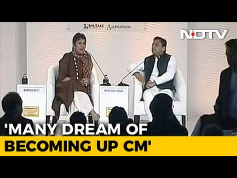 Akhilesh Yadav On 'Uncle' Amar Singh And 'Bua' Mayawati