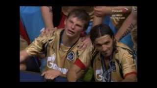 Суперкубок УЕФА 2008. Манчестер Юнайтед - Зенит 1:2.(Не красно-белые, не красно-синие, а только сине-бело-голубой!