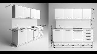 Моделирование кухни в 3ds Max