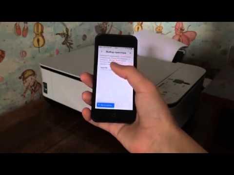 Как распечатать фото и документы прямо с iPhone  Mobile info