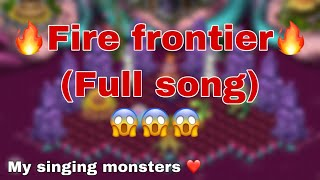 Fire Frontier ( FULL SONG) огненная граница( full song)