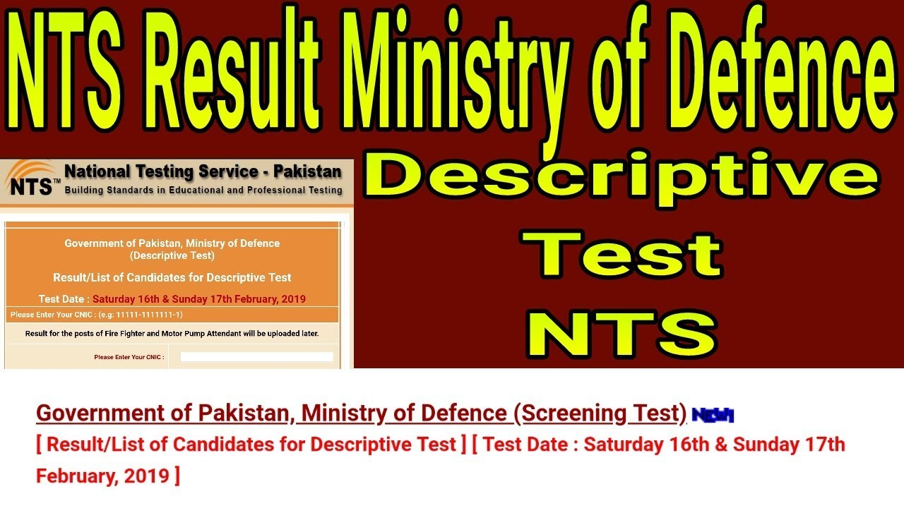 NTS Result Ministry of Defence Next Test ( Descriptive Test) 2019 NTS