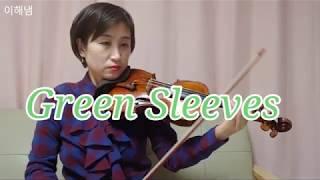#Violin 바이올린명곡선 초급편 Green Slee…
