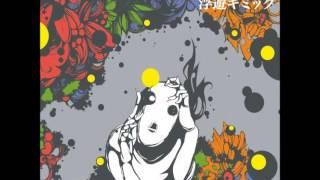 SAKANAMON - ハロ