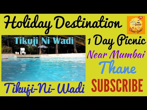 Best Holiday Location - Tikuji-Ni-Wadi Amusement And Water Park (Thane City)