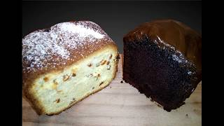 """""""Столичный"""" кекс и шоколадный кекс по ГОСТу.Рецепт для хлебопечки,мультиварки и духовки"""