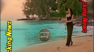 ' Haasil ' Music Video from Mauritius