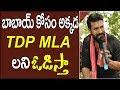 బాబాయ్ కోసం అక్కడ TDP MLA లని ఓడిస్తా | Ram charan supports pawan kalyan janasena | PulihoraNews