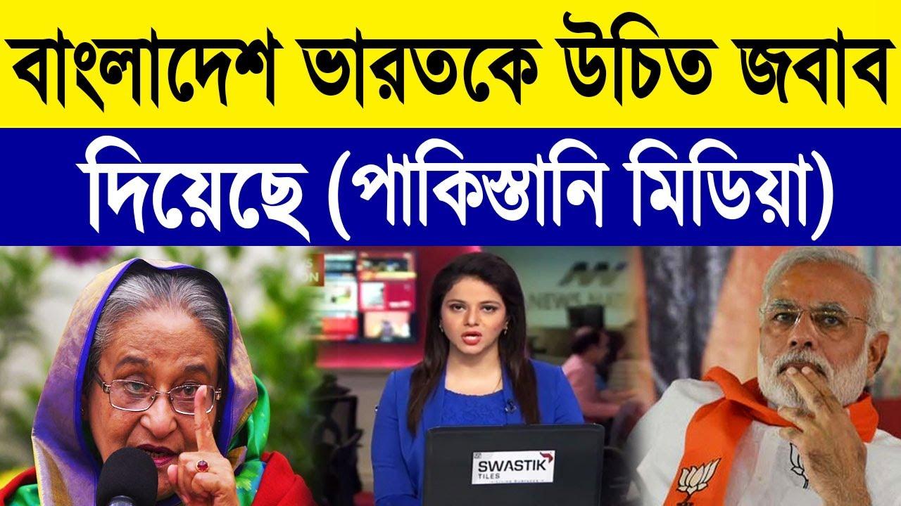 বাংলাদেশ বন্দনায় মেতেছে পাকিস্তানি মিডিয়া । Pakistani Media on Bangladesh । BD Tube