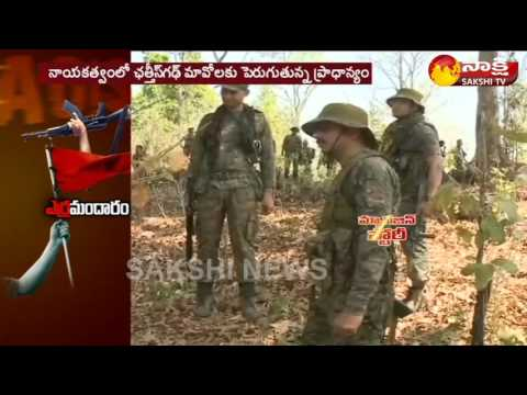 Maoist Attack On CRPF Sakshi Exclusive Story