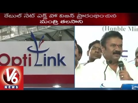 Minister Talasani Srinivas Inaugurated Cable Net Expo Vision 2015 | Digital India | Hyderabad - V6