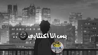 حالة وتس جديده اغنية🎶فاترينا🎤غناء عمار حسني