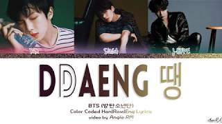 BTS RM, SUGA, J-HOPE - 'DDAENG (땡)' [Color Coded Lyrics Eng|RomHan]