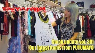 Tokyo Rebel Stock Update vol. 38 - Punk Lolita items from PUTUMAYO!