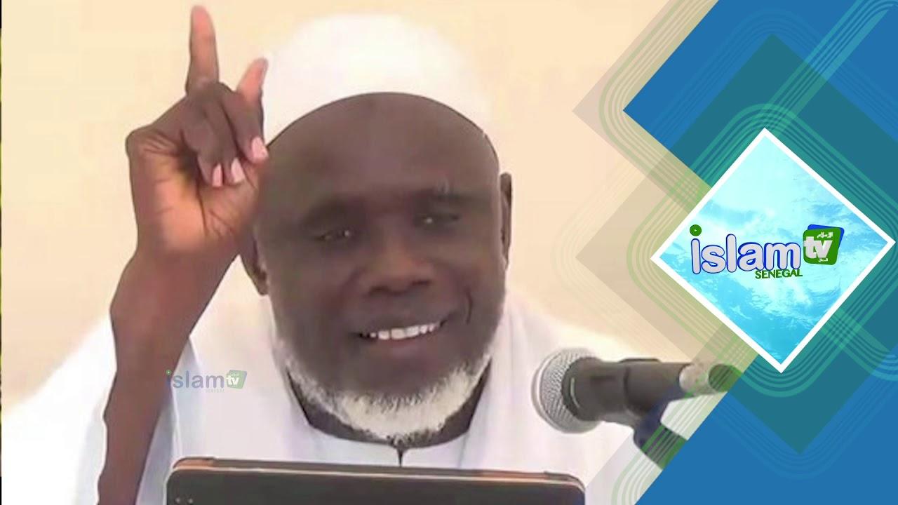 Rappel  sur le tawhid par oustaz Cheikh Ibrahim Halil Lô (HA)