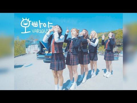 (설렘주의보) 오빠야 | 신현희와김루트 | 창작안무 | 프로모션 댄스 비디오 PROMOTION DANCE VIDEO (with.VARIOUS)