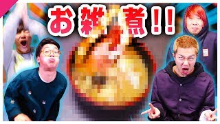 【食テロ】叫び声で食材を選んでお雑煮作ってみた(?)