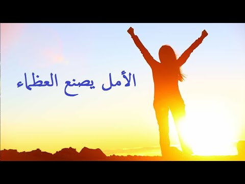 دكتور ابراهيم الفقى | نصائح مهمة الي كل من يعاني من الاكتئاب | Dr Ibrahim Elfiky