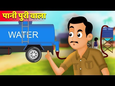 पानी टैंकर वाला  | | Water Tanker wala's Mistake | Hindi Kahaniya for Kids | Moral Stories for Kids