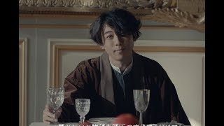 高橋一生出演、新解釈された12分間の「シンデレラ」物語/『Cinder Ella ~ある愛と自由の物語~』 高橋一生 検索動画 6
