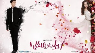 [Review] Kdrama The Girl Who Can See Smell