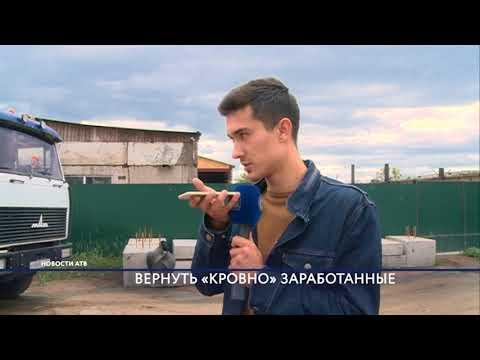 В Улан-Удэ компания «Мостоотряд 34» оставила рабочих без денег