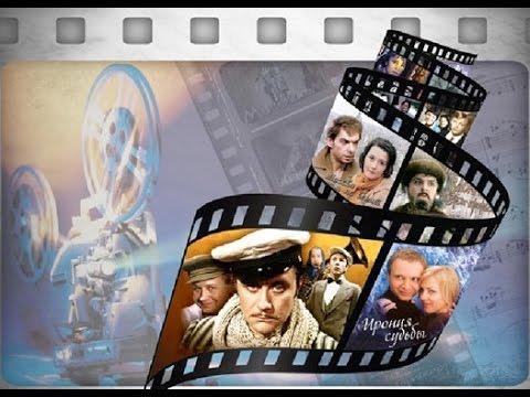 Российские актеры Кино ТеатрРУ