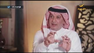 المخرج عامر الحمود: توقعت الانفصال بين ناصر القصبي وعبدالله السدحان، وأراه وضعًا طبيعيًّا