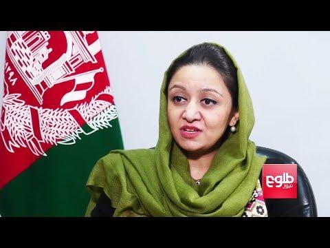 PURSO PAL: Ambassador Discusses Kabul-Jakarta Ties