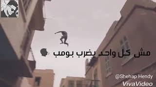 مهرجان بس يابابا وبس ياعم حمو بيكا