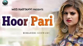 HOOR PARI (MOTO) NEW HARYANVI SONG 2020   JAISINGH DAUALTPURIA   RAMESH BARWALA   MX5 HARYANVI