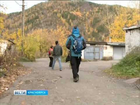 Пропавшую учительницу из Дивногорска нашли мертвой